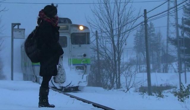 🚉 El último tren a la estación Kyu-Shrataki